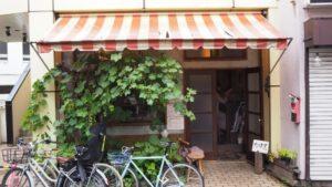 植竹大介の旧ヤム邸カレー店4つの場所や料金!人気メニューと口コミは?