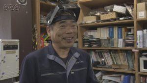 今井和美の家電修理の料金や今井電子サービスの場所!資格と家族は?